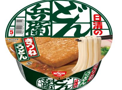 日清「どん兵衛(うどん)」は10分待つと最高に美味しくなる