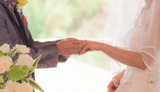 これから結婚するあなた様へ~結婚生活説明書~
