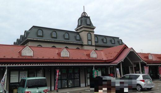 秋田県由利本荘市の「道の駅 岩城」に家族と行ってきたよ!