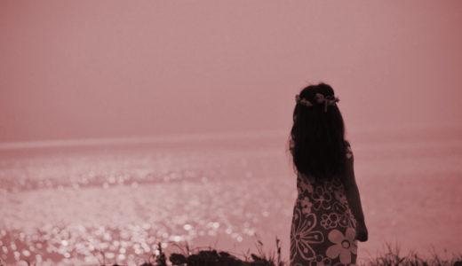忘れることのない「甘く切ない初恋の思い出」が僕にはあります