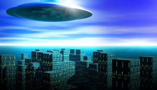 UFO目撃者の特徴は「純粋な心の持ち主」であることが判明!