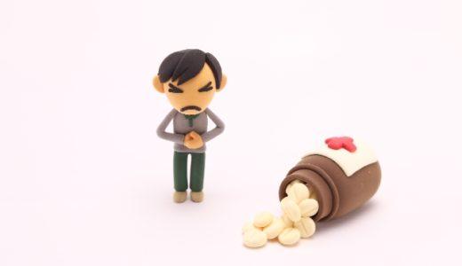 会社を辞めたら潰瘍性大腸炎の症状がよくなった!