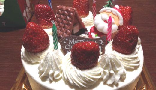 【歓喜】子供たちにクリスマスプレゼントがたくさん届いたよ!