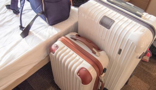 子連れの海外旅行で用意しておくと便利なもの7選
