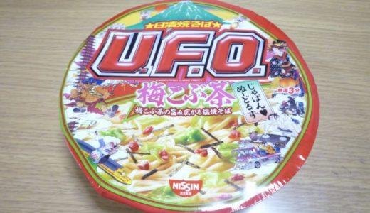UFO 梅こぶ茶って何よ?w戸惑いながら食べてみた感想