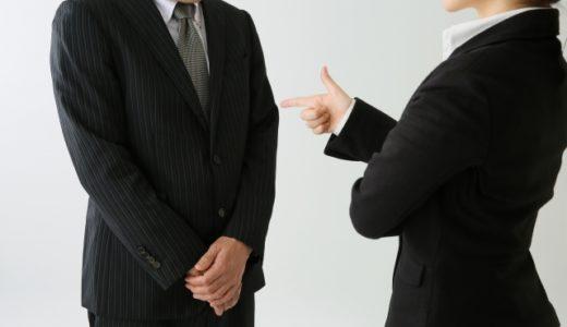 有給とったら文句や嫌味を言う会社は終わってる