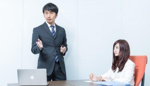 職場恋愛で男性が送る脈ありサイン13選!