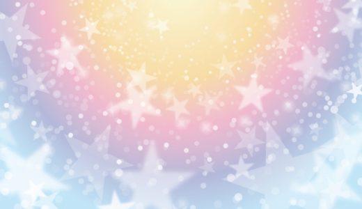 元カノや元カレが夢に出てくる意味はあまりない!
