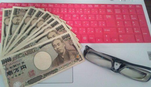 月100万円以上稼ぐアフィリエイターのWordPressテーマ【テンプレート】