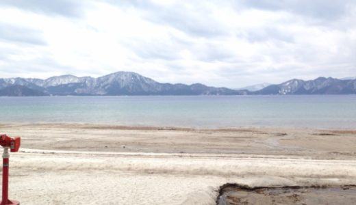 秋田の田沢湖へ観光に行ってたつこ像を見てきたよ