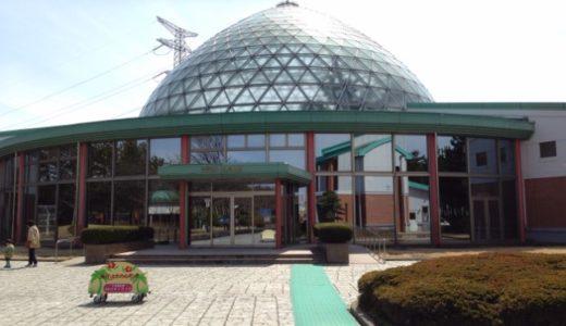 秋田県能代市エナジアムパークは子供連れで遊べるスポットだった【感想】