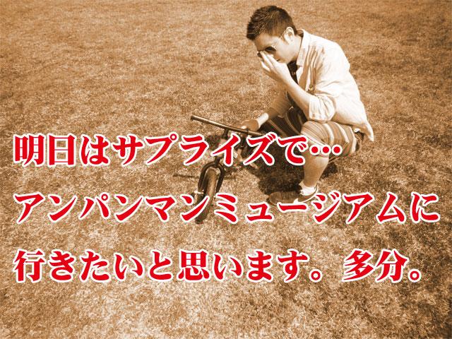 f:id:dangotan:20170505150852j:plain