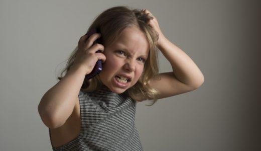子供の口が悪いのは親の責任!言葉使いをよくさせる方法